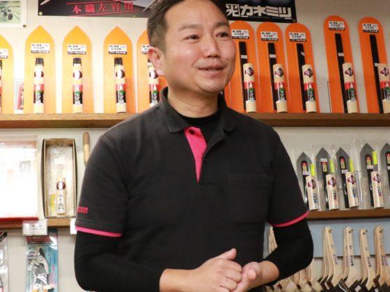 松永 真樹さん
