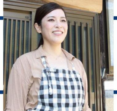真庭市の樋口美貴子さん掲載